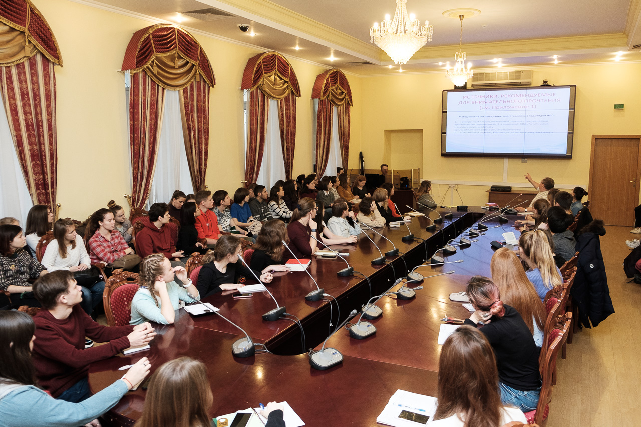 Impact of Russian Language Competence on Translation and Interpreting