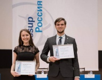 MSLU – Preisträgerder Philip C. Jessup International Law Moot Court Competition in Moskau