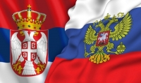 MSLU Welcomes Delegation of Serbia-Russia Education Centre (Belgrade)