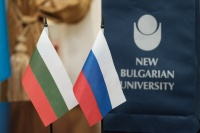 MSLU Meets NBU Delegation