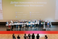 St.Petersburg Volunteers Forum