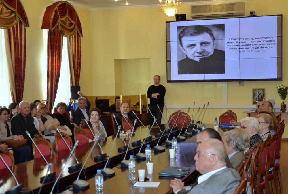 Встреча памяти С. Ф. Гончаренко (1945 – 2006),  выдающегося учёного-испаниста, поэта и переводчика