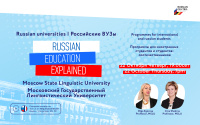 "MSLU opens a series of meetings with foreign applicants under the ""Russian Education Explained"" project"