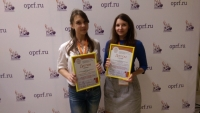 MSLU Students Win Crystal Orange Award