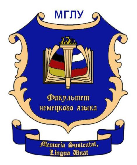 Казашки, немецкой мастурбирует немецкий герб